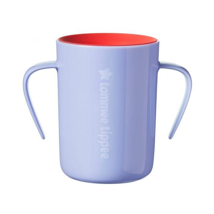 Easiflow 360 cup purple